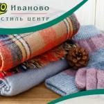 Подушки оптом в компании texrio.ru