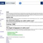 Таймырский телеграф и другие СМИ на findsmi.ru
